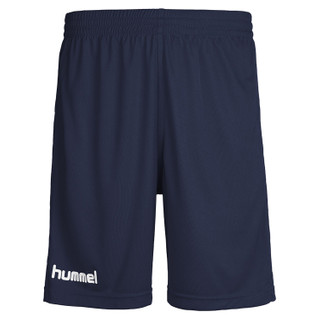 Hummel Core Poly Shorts – Bild 6