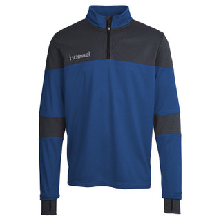 Hummel Sirius Half Zip Sweat  – Bild 8