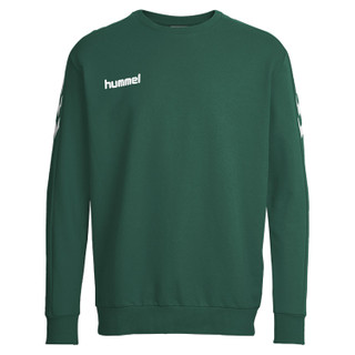 Hummel Core Cotton Sweatshirt – Bild 5