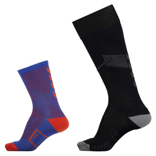 Hummel New Nostalgia Performance Sock – Bild 1
