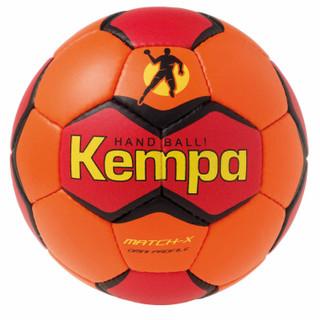 Kempa Match X Omni Profile – Bild 2