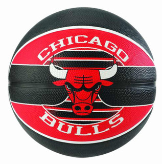 Spalding NBA Team Ball – Bild 6