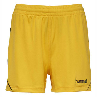 Hummel Authentic Charge Poly Shorts Women – Bild 8