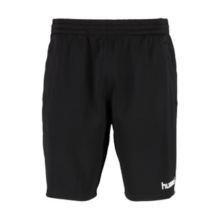 Hummel Authentic Charge Training Shorts – Bild 2