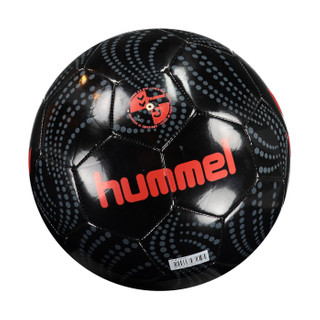 Hummel Kinetic Football – Bild 1