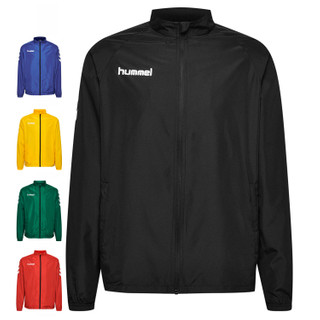 Hummel Core Micro Zip Jacket – Bild 1