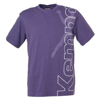 Kempa Promo Tee Player - Handball T-Shirt – Bild 3