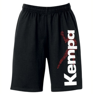 Kempa Player Trainingsshorts – Bild 3