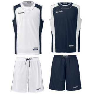 Spalding 3-teiliges Camp-Set Tank & Shorts – Bild 1