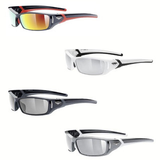 Uvex Titan - Radbrille / Sportbrille – Bild 1