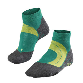 Falke RU4 Cushion Short - Laufsocken / Running Socken - Men – Bild 7