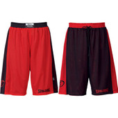 Spalding Essential Reversible Shorts 001