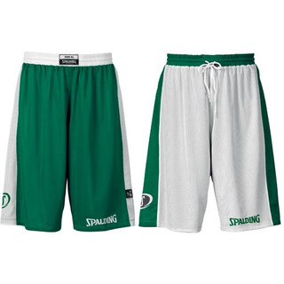 Spalding Essential Reversible Shorts – Bild 5