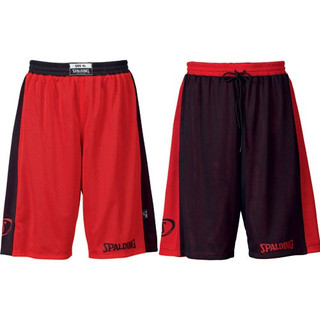 Spalding Essential Reversible Shorts – Bild 1
