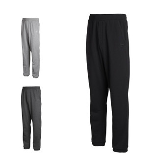 Hummel Classic Bee Varan Sweat Pants – Bild 1