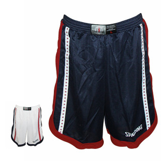 Spalding Teamsport Shorts BBL – Bild 1