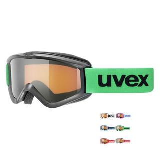 Uvex Speedy Pro - Kinderskibrille – Bild 1
