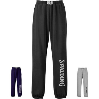 Spalding Team Long Pants - Trainingshose