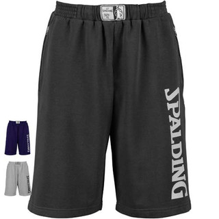 Spalding Team Shorts – Bild 1