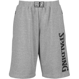 Spalding Team Shorts – Bild 2