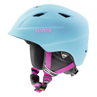 Uvex airwing 2 pro – Bild 6