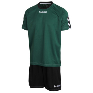 Hummel Bee Authentic Training Set – Bild 3