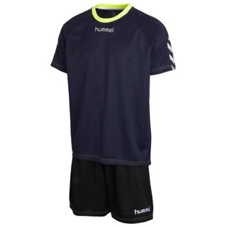 Hummel Bee Authentic Training Set – Bild 4