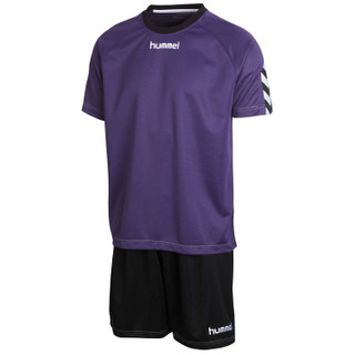 Hummel Bee Authentic Training Set – Bild 7