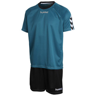 Hummel Bee Authentic Training Set – Bild 5