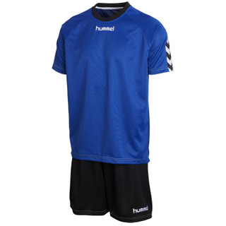 Hummel Bee Authentic Training Set – Bild 2