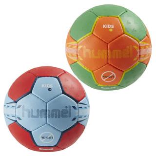 Hummel Kids - Handball – Bild 1