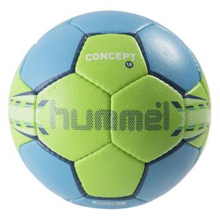 Hummel 1.5 Concept - Handball