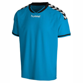 Hummel Stay Authentic Poly Jersey – Bild 4