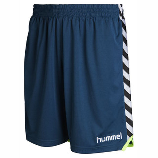Hummel Stay Authentic Poly Shorts – Bild 5