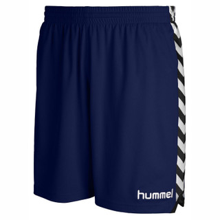 Hummel Stay Authentic Poly Shorts – Bild 6