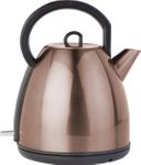 """Ardes"" electric water kettle ""Ketty Retro"" 1.7 Litres ❁ stainless steel❁ colour: copper"
