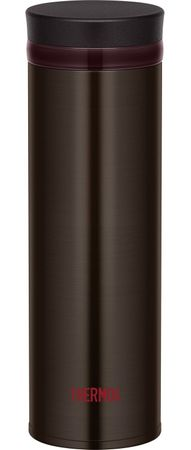 Thermos Isoliertrinkbecher Ultralight choc. 0,5l 4036.274.050