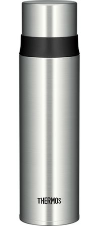 Thermos Isolierflasche Ultralight Edelstahl 0,5l 4037.205.050