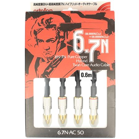 Ortofon 6.7N AC 50 Audio-Cinchkabel 0,60m