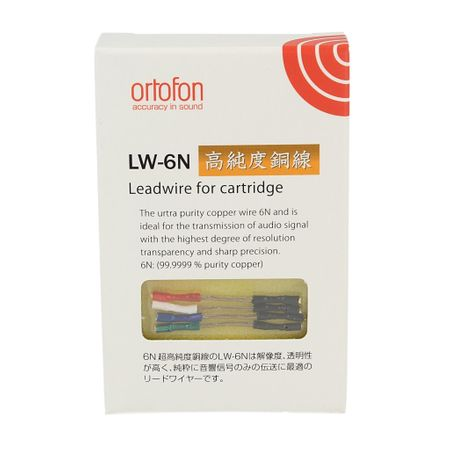 Ortofon LW-6N Headshell Kabel Set