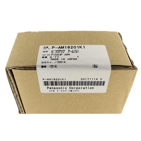 Technics Tonarm für SL-1200 1210 MK2 MK3 M3D P-AM18201K1 / Silber – Bild 3
