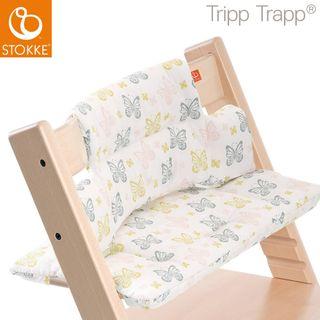 Stokke Sitzkissen für Tripp Trapp Hochstuhl – Bild 4