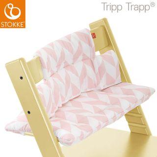 Stokke Sitzkissen für Tripp Trapp Hochstuhl – Bild 9