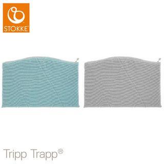 Stokke Tripp Trapp Junior Kissen – Bild 1