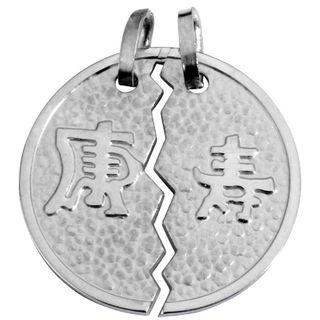 Basic Silber SL09 Anhänger Partneranhänger Silber