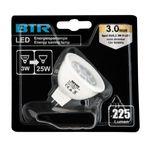 6er Set LED Leuchtmittel GU5,3 Leistung 3W  250 lm, 8 LED Energiesparlampe 3