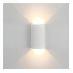 HV8040 -  Gallery Round Plaster LED Wall Light 1