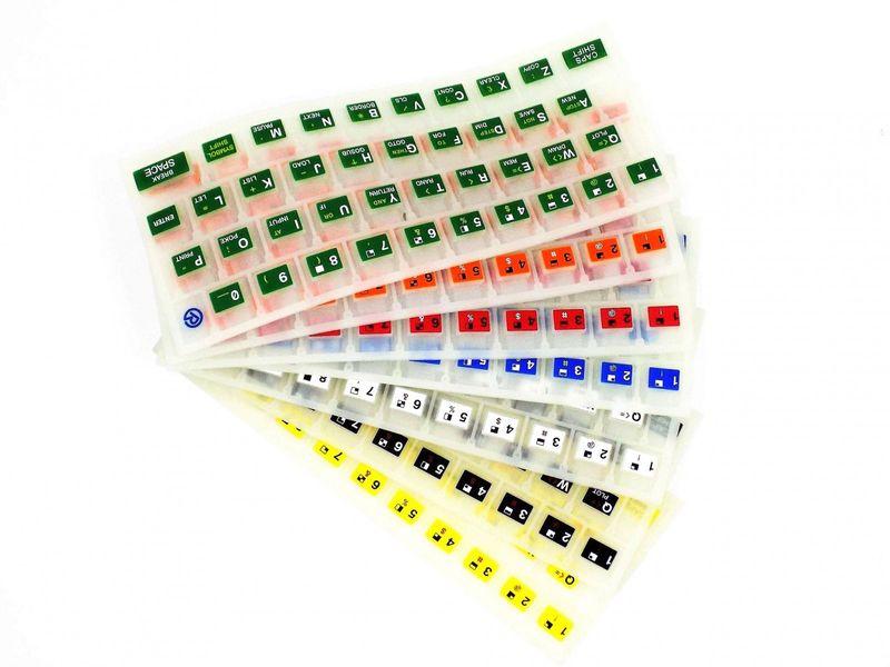 Fluorescent rubber keyboard mat for ZX Spectrum 16k / 48k – Bild 1