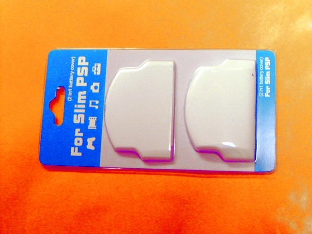 Battery cover in white fits PSP slim , double