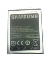 Battery for Samsung Galaxy S2 (i9100) EBF1A2GBU ORIGINAL 001